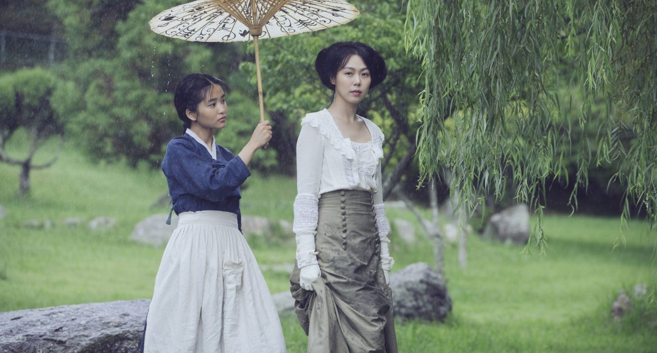 korean movie the handmaiden