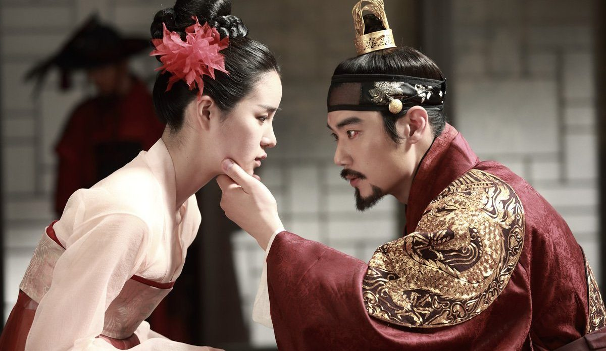 korean movie the treacherous