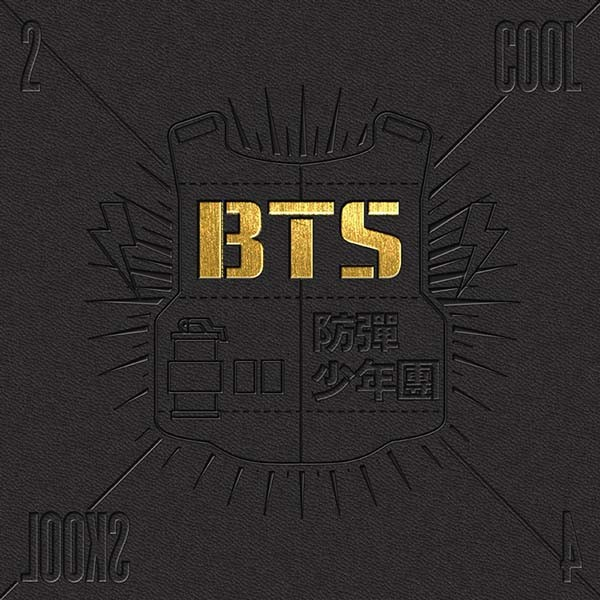 BTS album 2 Cool 4 Skool album cover