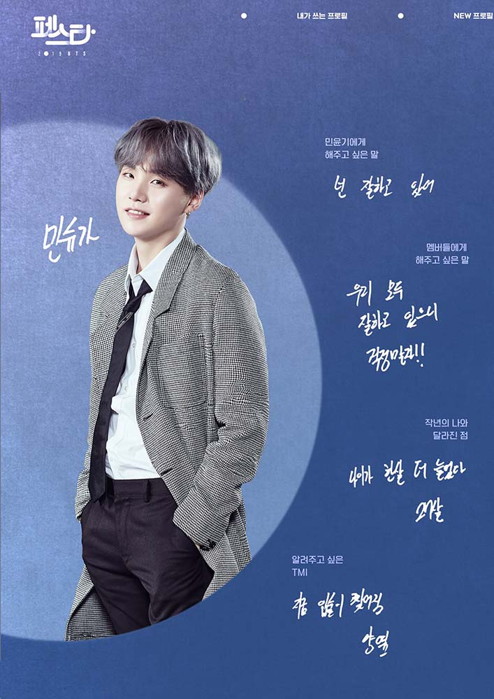 2019 BTS Festa guide: All the details, photos, songs, and