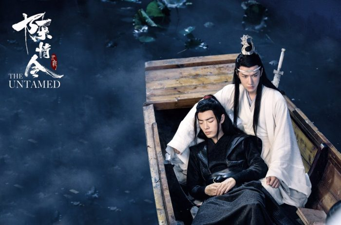 WangXian 'The Untamed' golden core