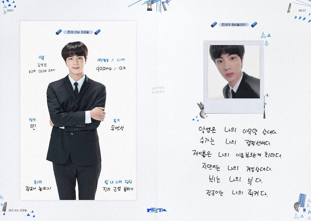 2020 BTS Festa Profile1 8